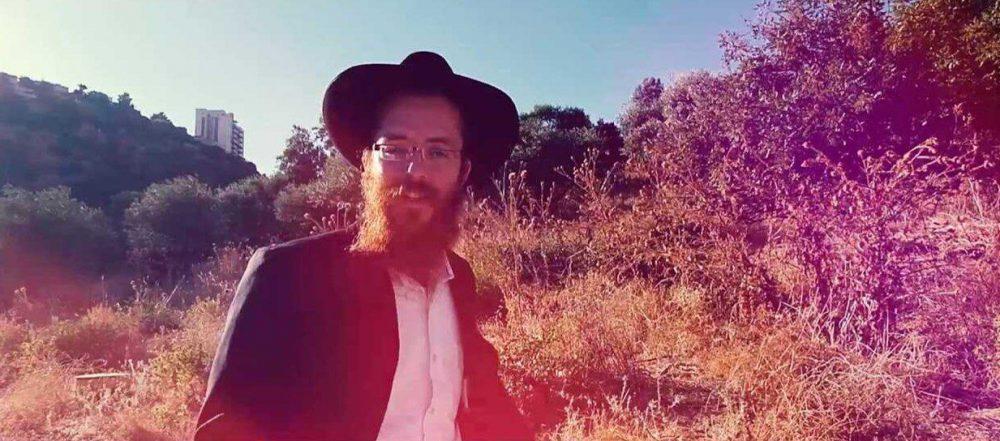 הרב לוי קירשנזפט